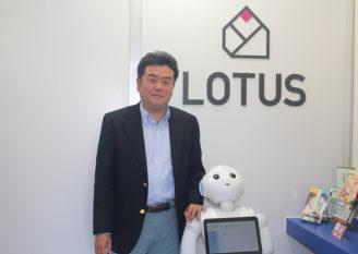 株式会社ロータス(Lotus.Inc.)|代表取締役 千葉 重信