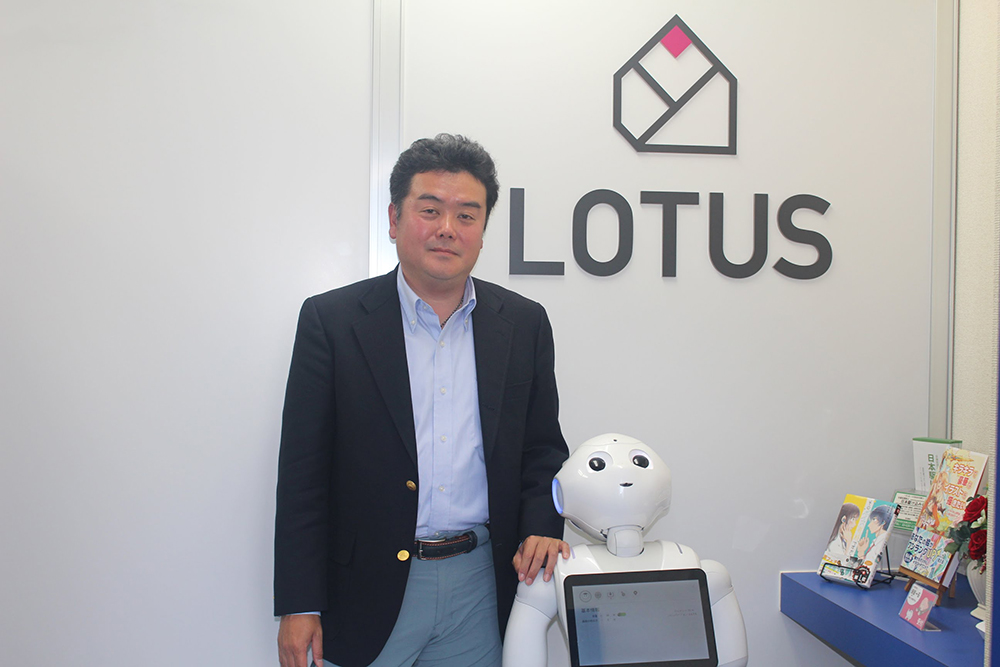 株式会社ロータス(Lotus.Inc.) 代表取締役 千葉 重信