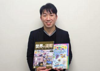 株式会社アイダックデザイン|代表取締役 上田 宏樹