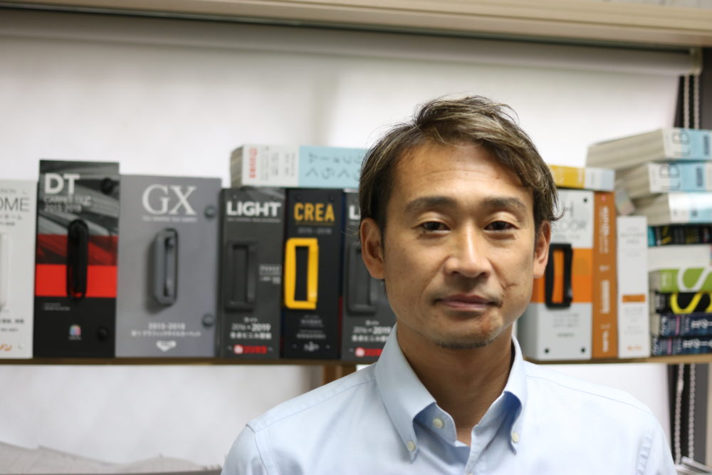 有限会社ファンウェーブ 代表取締役 染川 修一