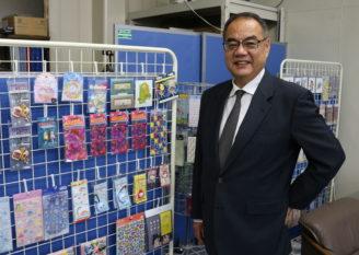 アテナフォーム株式会社|代表取締役 重田 光城