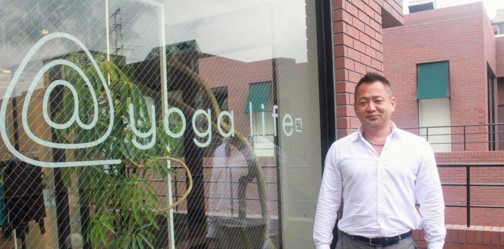 サンフォード株式会社 代表取締役 吉田 國廣(よしだくにひろ)