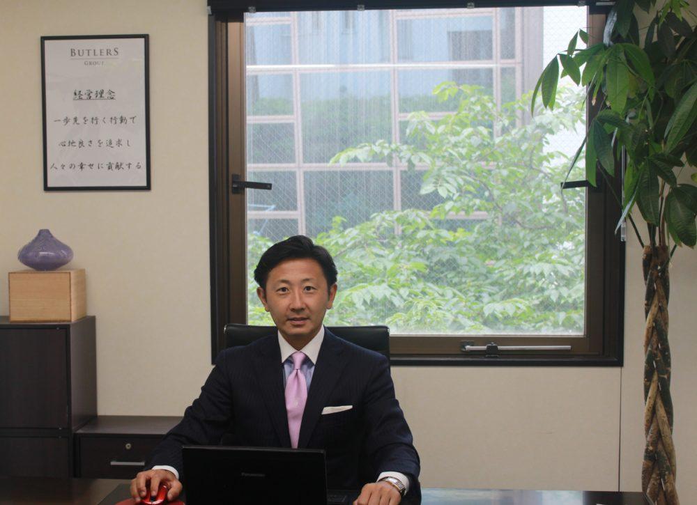 株式会社バトラーズ 代表取締役 竹内 敬人