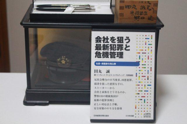 株式会社 誠・シークレット・サービス・コンサルティング
