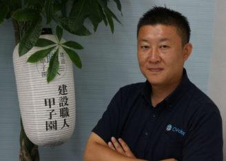 Cメーカー株式会社|代表取締役 川村 謙作