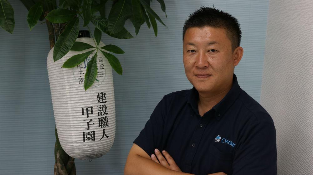 Cメーカー株式会社 代表取締役 川村 謙作