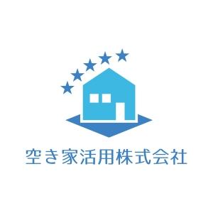 空き家活用株式会社