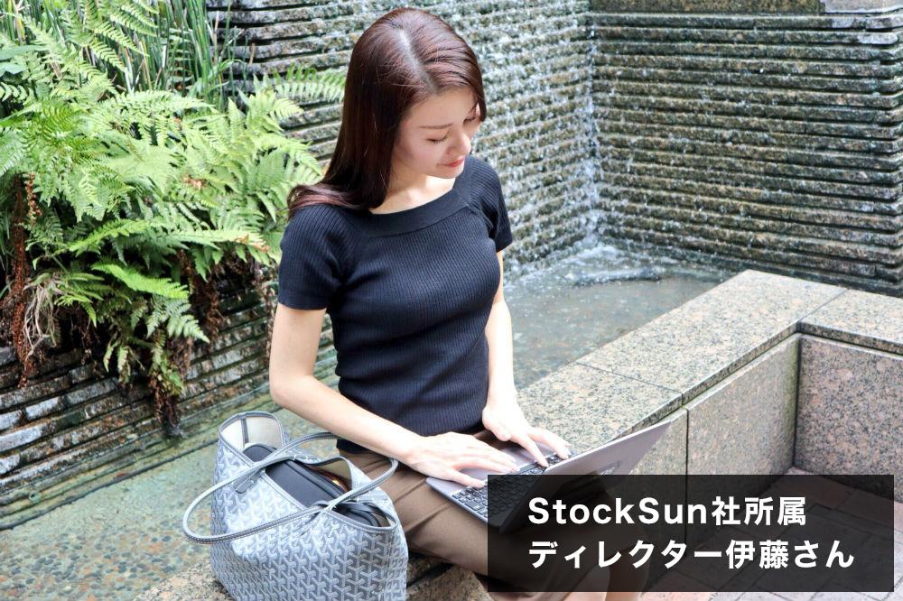 StockSun株式会社