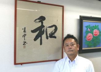 リノ・ハピア株式会社 代表取締役 渡辺 清彦