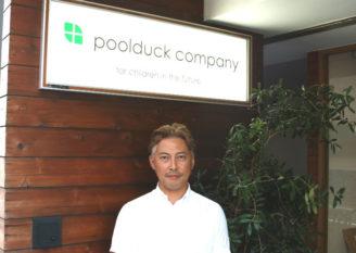 株式会社POOLDUCK|代表取締役 山下 和幸