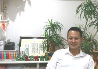 株式会社カラーズ|代表取締役 増山 将