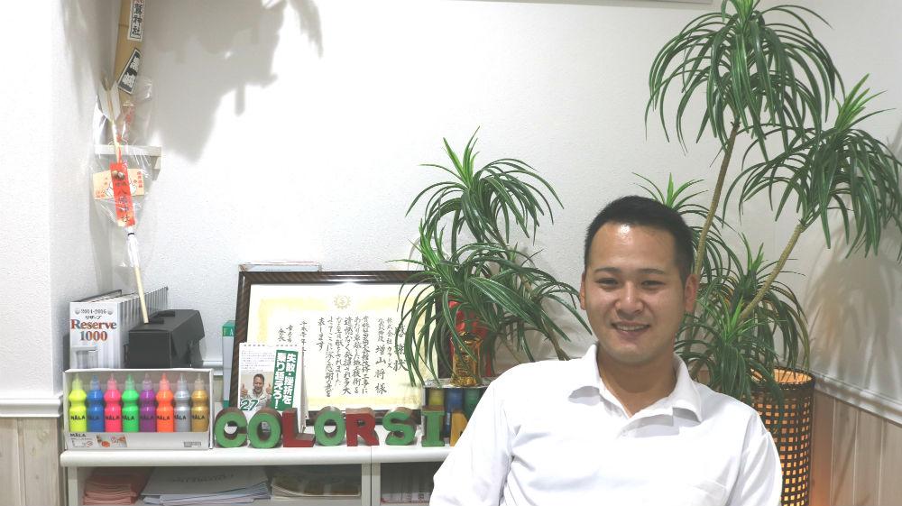 株式会社カラーズ 代表取締役 増山 将