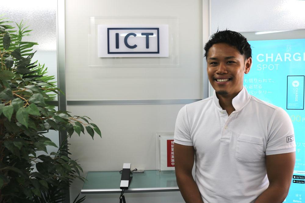 ICT株式会社 代表取締役 中村 優太