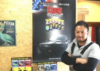 Garage King|代表 中村 太郎