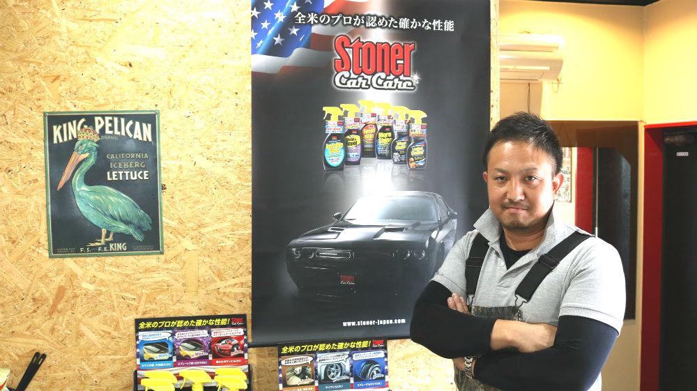 Garage King 代表 中村 太郎