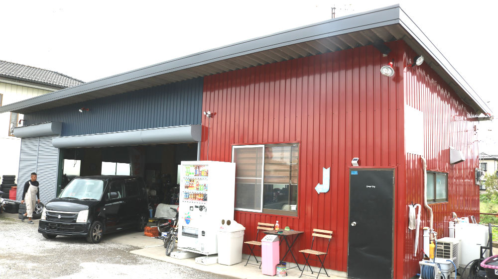 Garage King