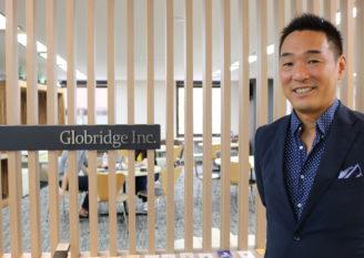 株式会社Globridge|代表取締役 大塚 誠