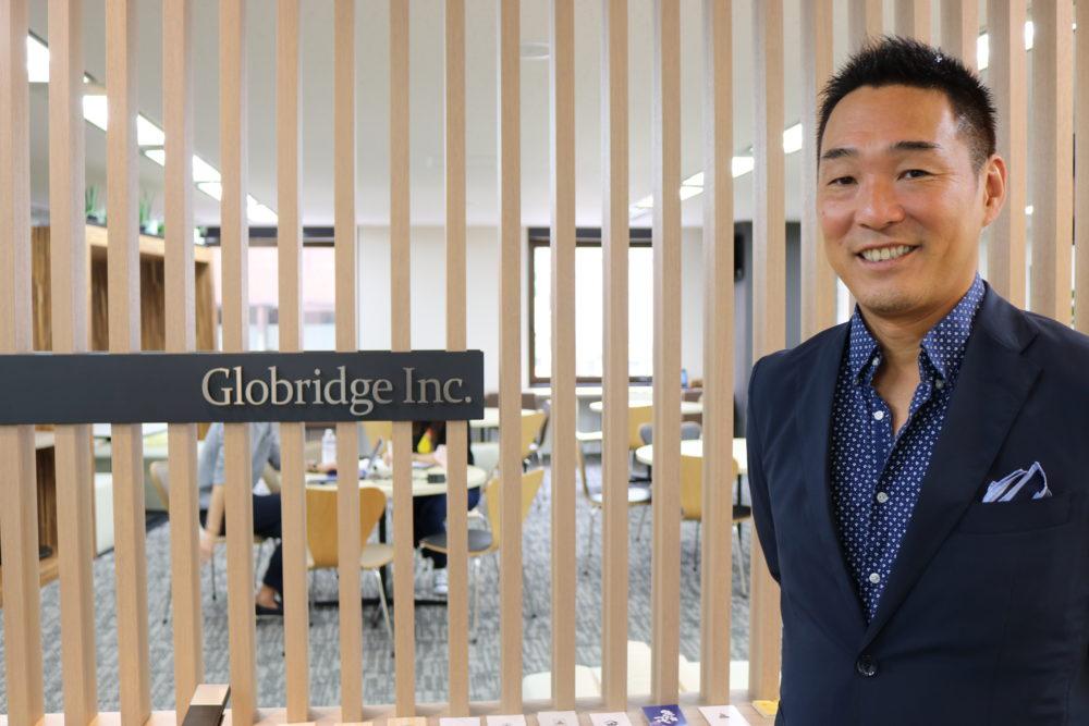 株式会社Globridge 代表取締役 大塚 誠