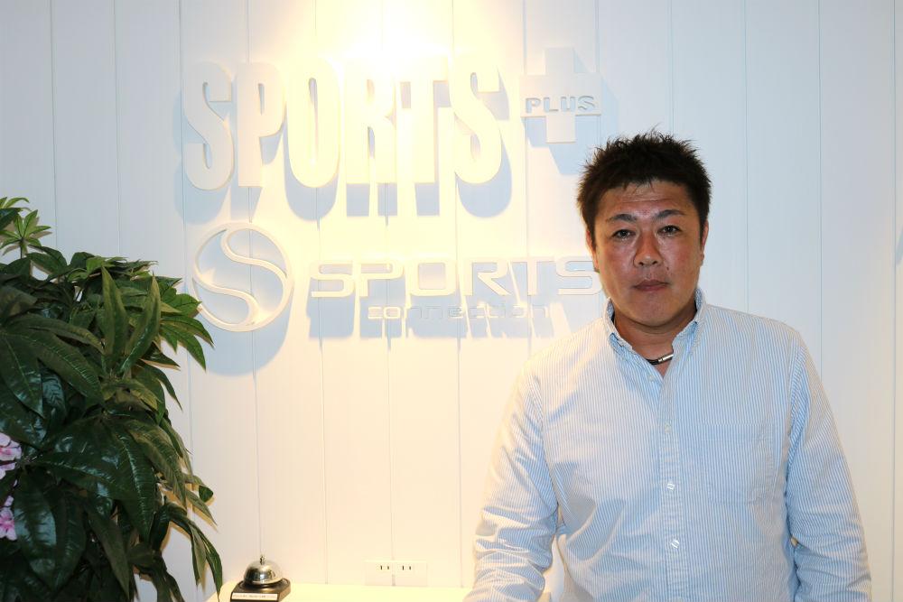 株式会社 スポーツプラス 代表取締役 高橋 祐樹