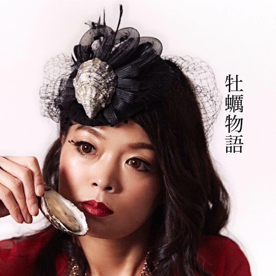 オイスターカンパニー株式会社 代表取締役 泉 祥子