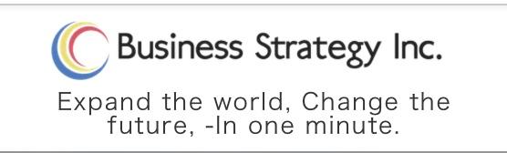株式会社ビジネスストラテジー