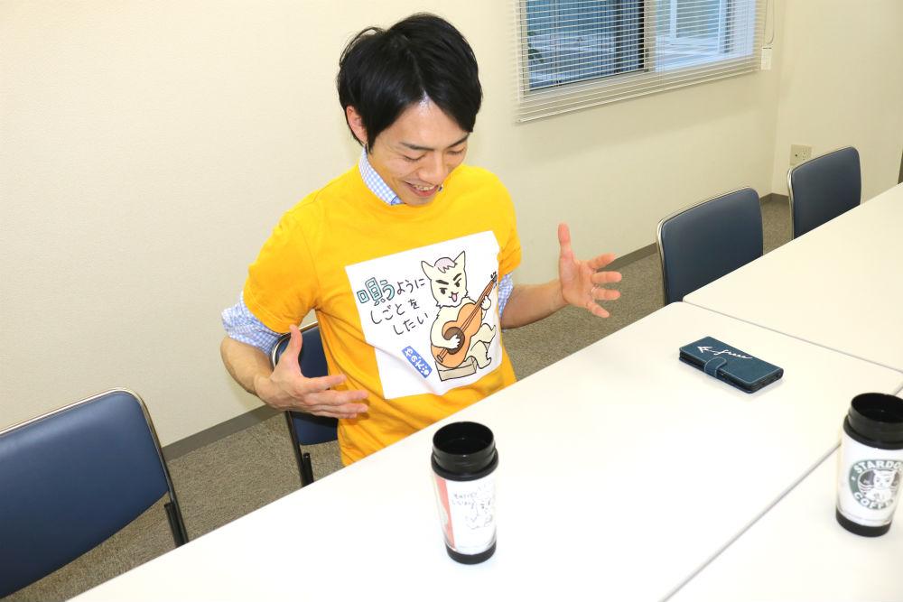 矢野会計事務所・つながるサポート株式会社