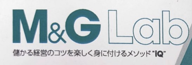 M&G Lab