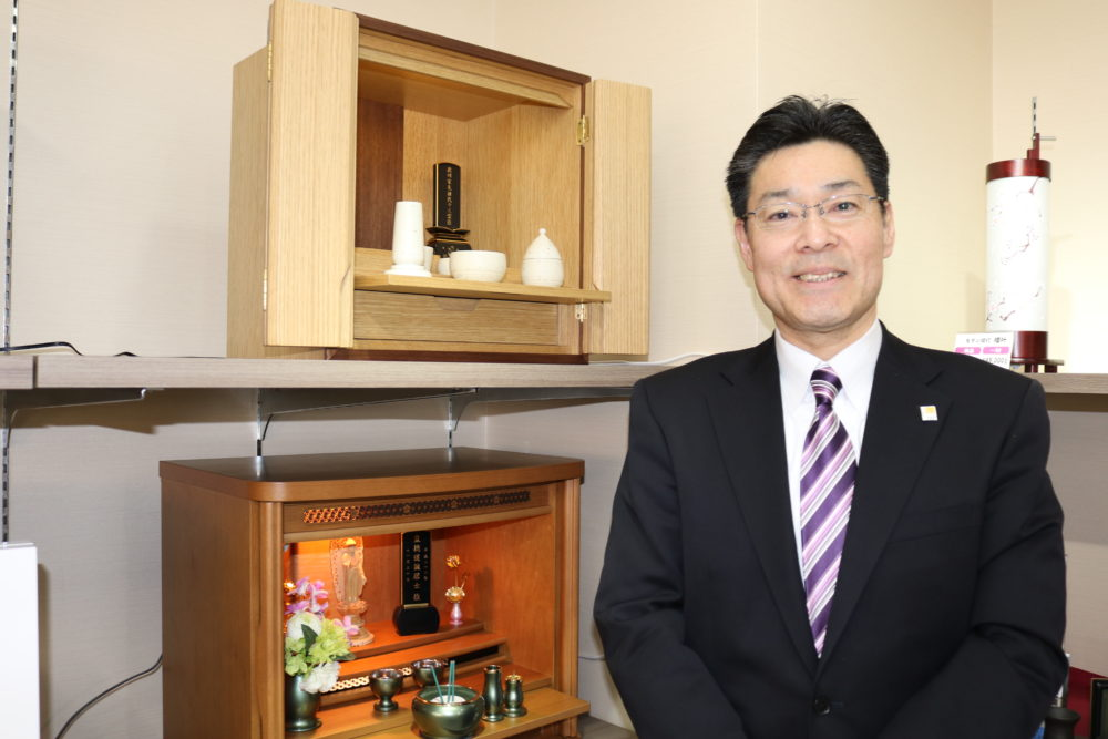 株式会社AZUMA 代表取締役 荒井 昭博
