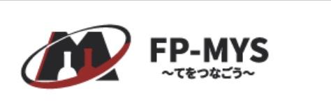 株式会社FP-MYS