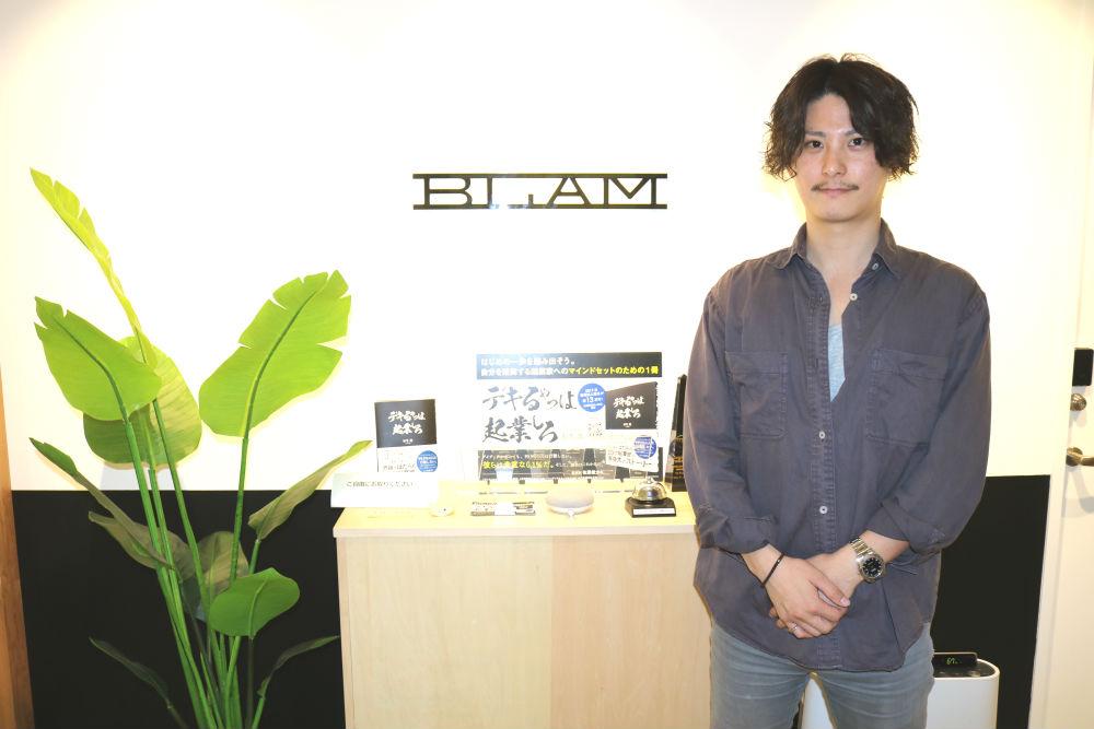 株式会社BLAM 代表取締役兼CEO 杉生 遊