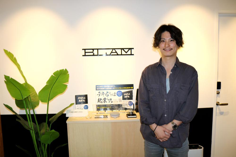 株式会社BLAM|代表取締役兼CEO 杉生 遊