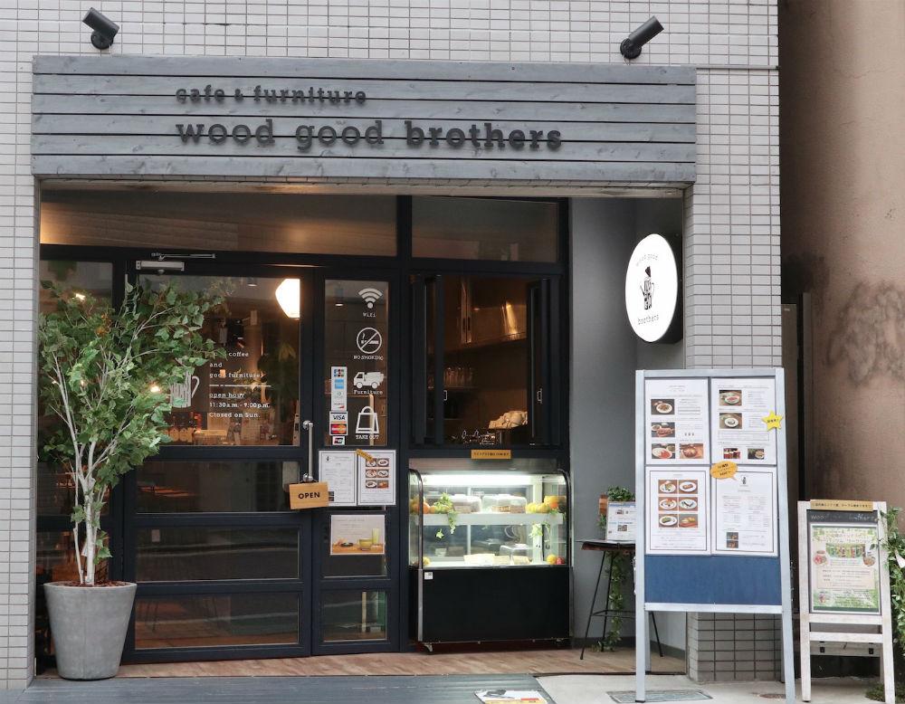 株式会社CAF/wood good brothers