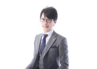 経堂司法書士事務所|代表 高橋 朋宏