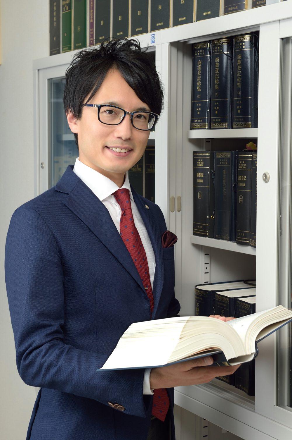 経堂司法書士事務所 代表 高橋 朋宏