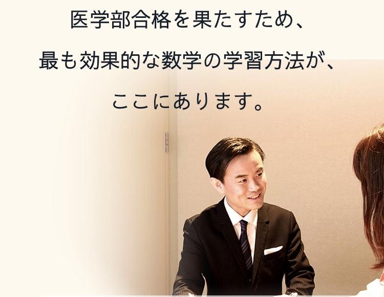 ハーモニービジョン株式会社