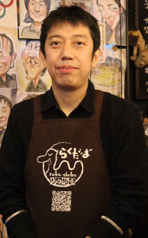 株式会社 井之口笑店 代表取締役 井之口 豊