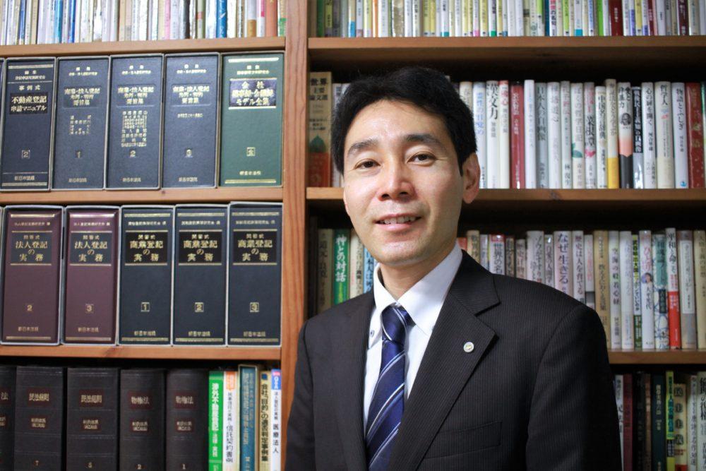 野村政史司法書士事務所 認定司法書士 野村政史