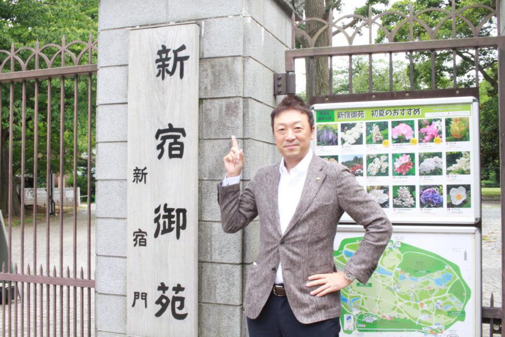 株式会社まるごとオフィス 代表取締役 倉又康充