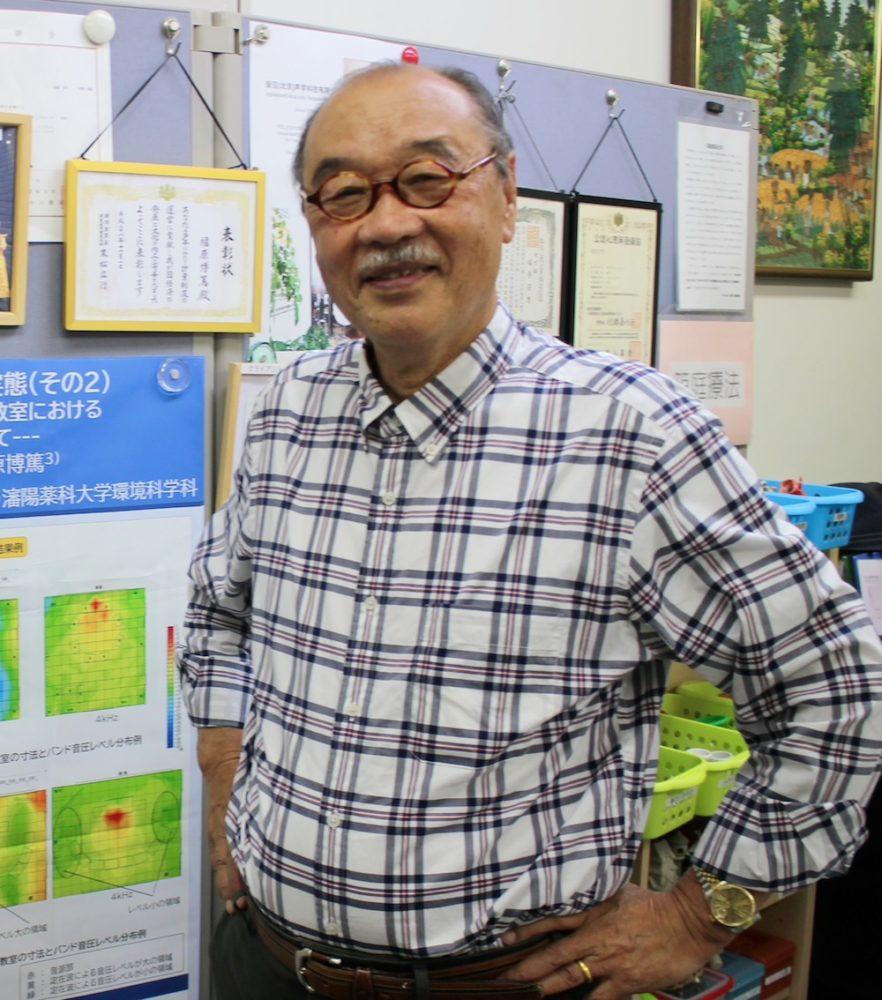 株式会社エーアール 代表取締役 福原博篤