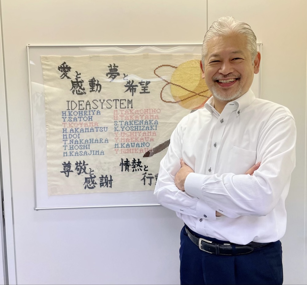 株式会社icoi 代表取締役 郡谷秀邦