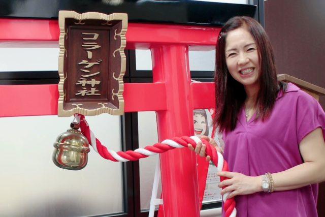 株式会社スペースグッドタイム|代表取締役 石沢 美紀子